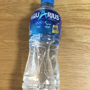 「自作経口補水液」自分で作れば安い!