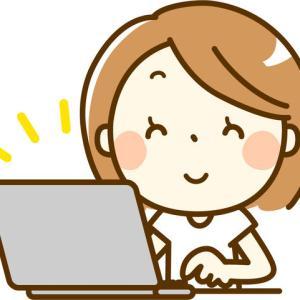 livedoor blog 編集部の「推し」に過去3回も掲載いただきました!