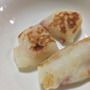 「ベーコン入り大根餅」薄口醤油を少量かけていただきましょう!!