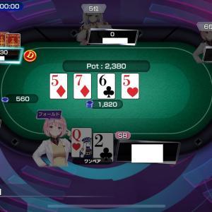 【ポーカーチェイス】ブロンズランク昇格をクリア