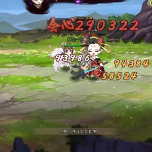 【百花繚乱パッションワールド】ポイ活レベル180をプレイ