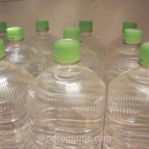 【体験談】ウォーターサーバーやめたい人におすすめ!お得な水の買い方レビュー