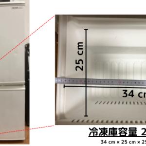 【3パターン検証】noshは1人暮らしの冷凍庫にいくつ入る?