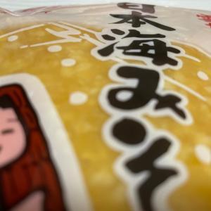 日本海みそ・雪ちゃんのこうじ味噌と、大人食堂