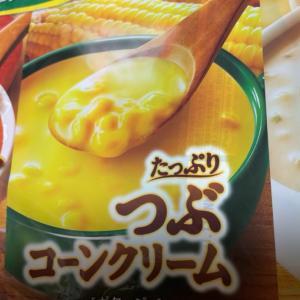 通販向けクノールカップスープは、外人さんにも優しい!