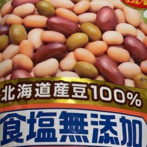 食塩無添加の4種のお豆さんと、ブログ再開