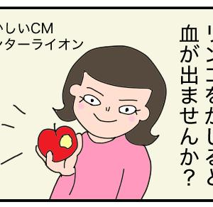 リンゴをかじると血が出ませんか?【Yes! 更年期①】歯周病