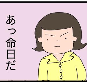 【不思議体験】餓鬼を見た話のつづき①