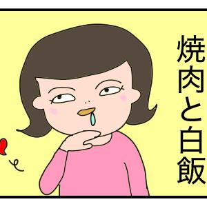 絶対美味しい【緊急事態宣言】アルコールなし焼肉