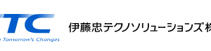 【DX】CTC(伊藤忠テクノ) 出遅れ感 株価上昇期待