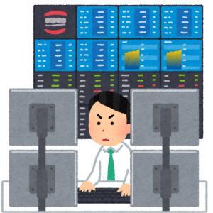 23日目 米国株について 意外に知らないこと(取引時間)