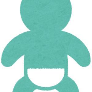 48日目 妊娠5週5日 胎嚢(たいのう)の確認