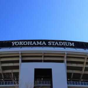 横浜DeNAベイスターズの試合を観戦する方法【横浜スタジアム】