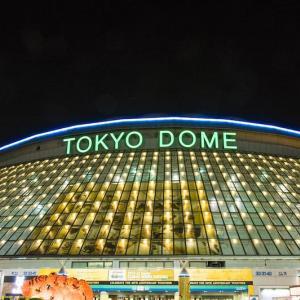 読売ジャイアンツの試合を観戦する方法【東京ドーム】