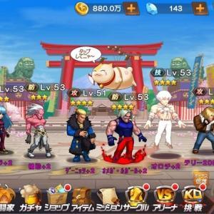 【プレイ日記】THE KING OF FIGHTERS '98 LV60達成