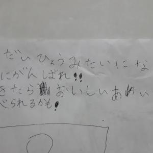 スイミング🏊~9月18日(土)~
