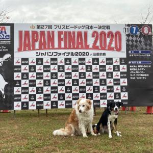 JFA FINAL @鈴鹿 2020. 11.7-8.