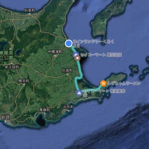 日本一周【70日目】