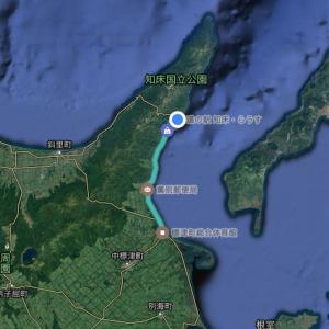 日本一周【71日目】
