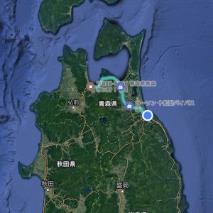 日本一周【90日目】