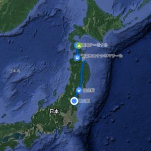 日本一周 【99日目】