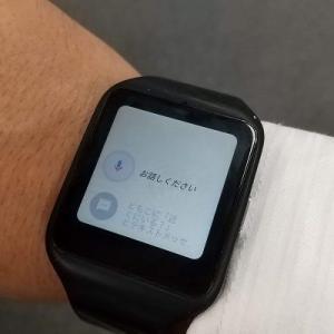 【前編】3500円で購入した中古のSONY製Smartwatch3をいまさら使い倒す!