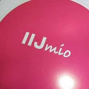 IIJmioのギガプランは通信容量を選べる!でも、データシェア利用時は注意点も。