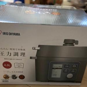 待ってれば料理が完成!アイリスオーヤマの電子圧力鍋をレビュー。