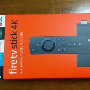 【2020年】Fire TV Stick 4Kと初代を比較。マイクが優秀。