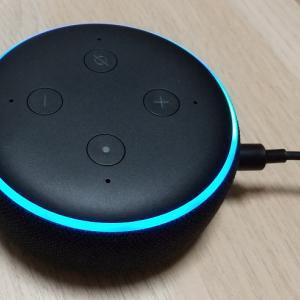 Amazon Echo Dot 第三世代と第一世代を比較してみる。