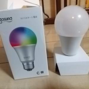 【レビュー】安価なAlexa対応スマート電球。LEDなので省エネにもなる!