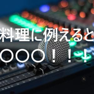 キング オブ ステージ『RHYMESTER(ライムスター)』最強のステージパフォーマンス!音楽以外もマルチに活躍する日本語ラップ界のレジェンド!