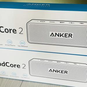 【車用】Bluetoothスピーカー|Anker SoundCore 2(改良型)2台買いました(レビュー)