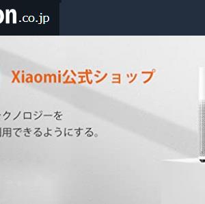 Amazon Xiaomi公式ショップ「Redmi Note 10 Pro」「Redmi 9T」キャンペーン中!
