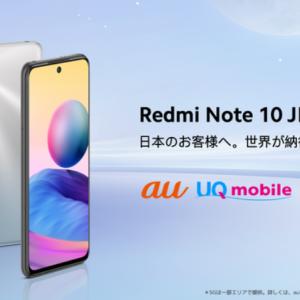 au版・UQmobile版 Xiaomi「Redmi Note 10 JE」発表!