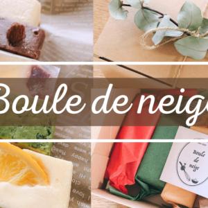 Boule de neigeブールドネージュのチーズケーキをお取り寄せ~伊丹市内なら配達無料