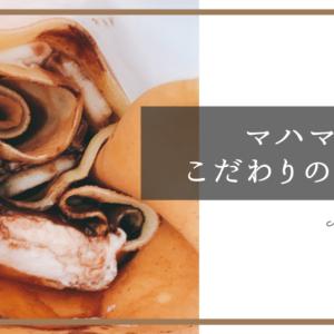 「マハマユリ」元和菓子職人が素材にこだわりぬいたモッチモチの本気クレープ