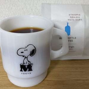 コーヒー飲むならマグカップにもこだわりたい!日本の技術光るファイヤーキング
