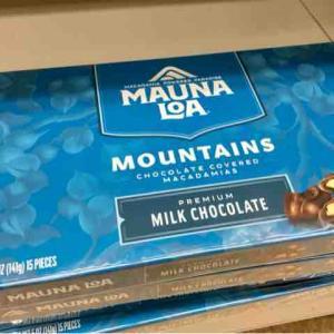 新包装で不味くなったチョコレート