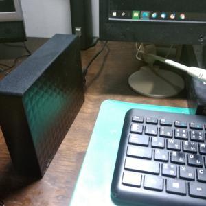 新しい外付けHDDはリーズナブルなお値段で買えたけれど