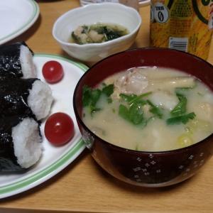 ご飯に「だご汁」 九州阿蘇の想い出