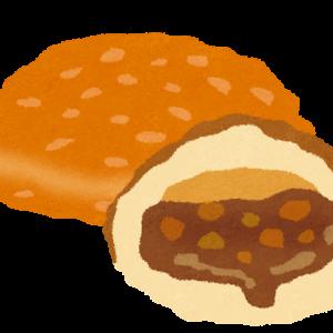 【zopf】東京駅カレーパン専門店の本店!松戸にあるカレーパンが有名なパン屋さんに行ってみた。