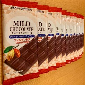 日幸製菓(ニッコー)さんのチョコレート