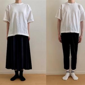 【無印良品】着画あり!男女兼用ニットTシャツを口コミ・レビュー