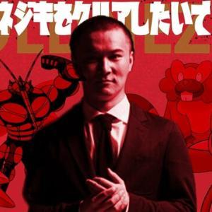 加藤純ーが金ネジキの次にやるゲームwww