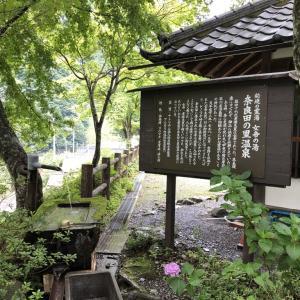 【町営奈良田の里温泉 女帝の湯】で入浴後は【古民家カフェ 鍵屋】で一服しよう。今だと50円で入れちゃう⁈