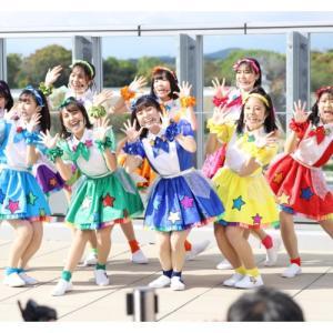 YENA☆(イエナ)「パピオス屋上あおぞらライブ」が10月3日に開催されます