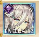 【放置少女】微課金で対人戦攻略Part3 VIP2 皇室参加パーティーを公開します!