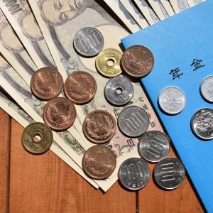 持続可能な年金制度を考える