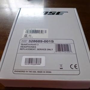 Bose QuietConfort3